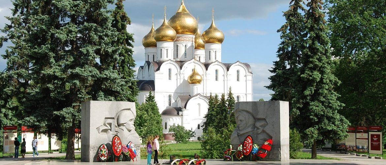 ярославль экскурсии фото